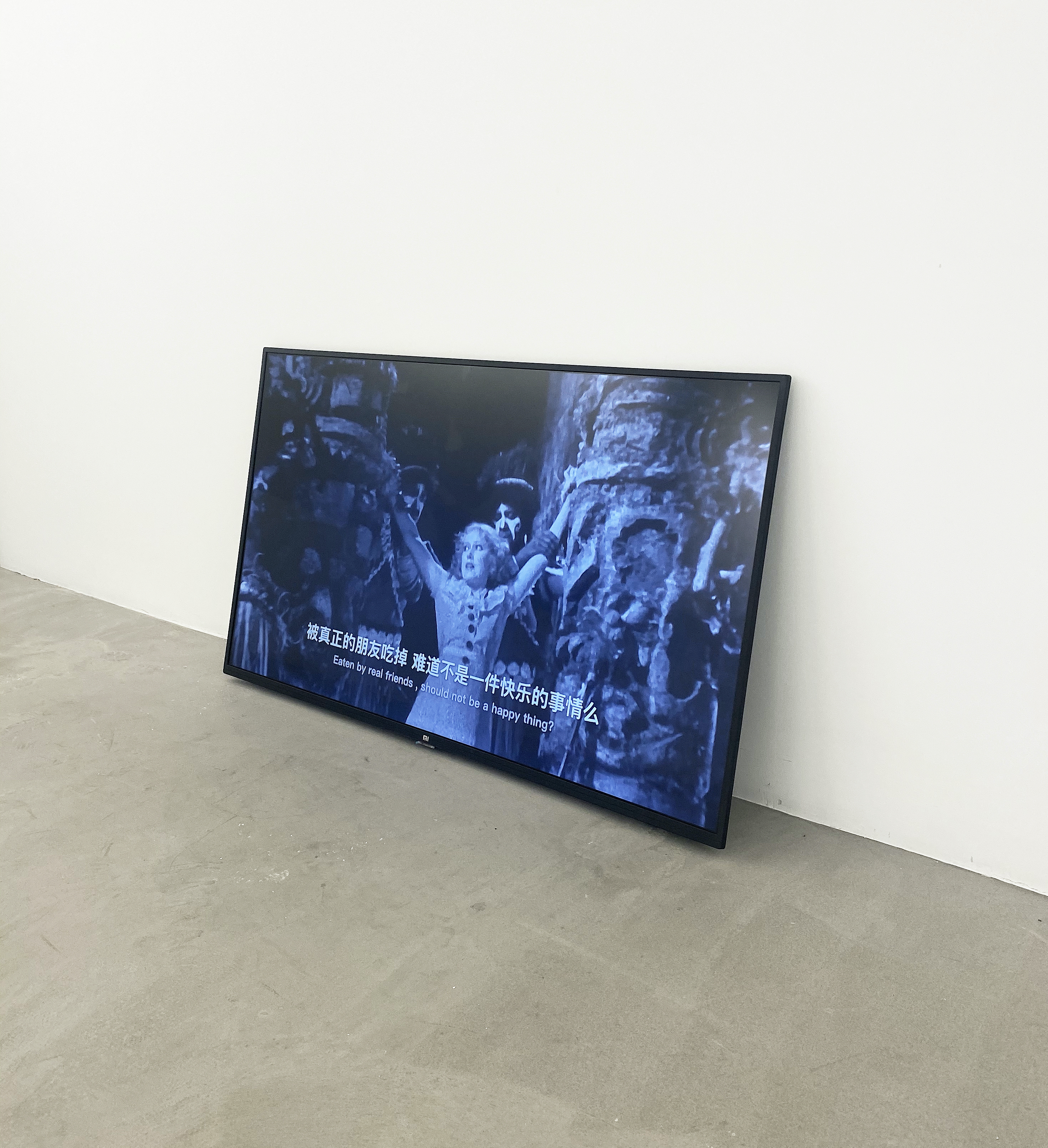 Installation view of Loving You Is A Sin